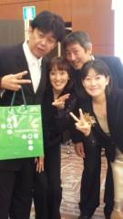沢田美香 公式ブログ/ハッピーウエディング 画像3