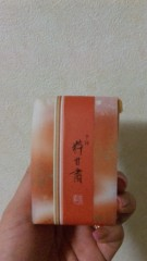 沢田美香 公式ブログ/ただいまー(^O^)/ 画像1