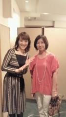 沢田美香 公式ブログ/懐かしい〜♪♪♪ 画像3