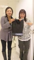 沢田美香 公式ブログ/服は、人で買うのだ!! 画像1