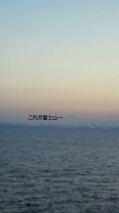 沢田美香 公式ブログ/海ほたる♪♪♪ 画像2