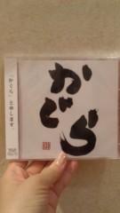 沢田美香 公式ブログ/CDジャケットエピソード 画像2