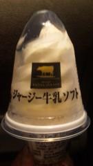 沢田美香 公式ブログ/アイスを食べながら 画像2
