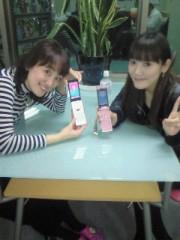 沢田美香 公式ブログ/No.1&追加(笑) 画像1
