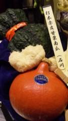 沢田美香 公式ブログ/こんなの見たことある? 画像1
