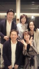 沢田美香 公式ブログ/懐かしい〜♪♪♪ 画像2