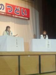 沢田美香 公式ブログ/大蔵村でのトークショー 画像3