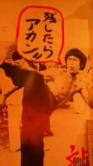 沢田美香 公式ブログ/ジンギスカン 画像1