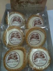 沢田美香 公式ブログ/たまらなく美味いチーズケーキ 画像1
