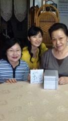 沢田美香 公式ブログ/埼玉県の浦和に行ってきたよー 画像2