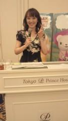 沢田美香 公式ブログ/おわったぁー 画像1