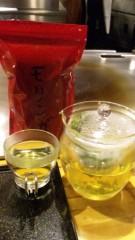 沢田美香 公式ブログ/こんなお茶があるんだね 画像1