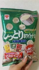 沢田美香 公式ブログ/食べたことある?? 画像1