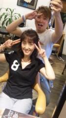 沢田美香 公式ブログ/マークとデート♪ 画像1