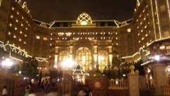 沢田美香 公式ブログ/ホテルは!! 画像1