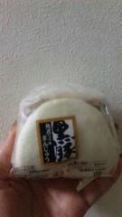 沢田美香 公式ブログ/チラッと覗きますか 画像1