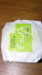 沢田美香 公式ブログ/食べたことある? 画像1