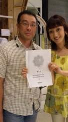 沢田美香 公式ブログ/スタジオで!! 画像1