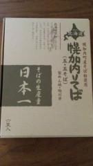 沢田美香 公式ブログ/最強w(*゜ o゜*)w 画像1
