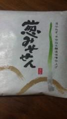 沢田美香 公式ブログ/あった! 画像2