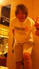 沢田美香 公式ブログ/ご飯中♪ 画像1