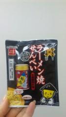 沢田美香 公式ブログ/食レポ〜♪ 画像2