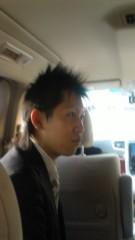 沢田美香 公式ブログ/あなたは、ガイドさん? 画像1