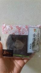 沢田美香 公式ブログ/噂の… 画像1