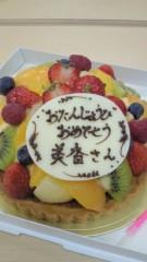 沢田美香 公式ブログ/楽しかったなぁー 画像1