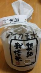 沢田美香 公式ブログ/美香軍団♪のぞいたよー! 画像1