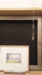 沢田美香 公式ブログ/これでトイレは完璧♪ 画像1