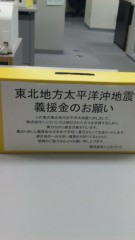 沢田美香 公式ブログ/事務所でもやっています! 画像1