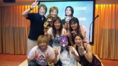 沢田美香 公式ブログ/おめでとう(*^ ▽^)/ 画像3