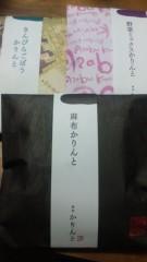 沢田美香 公式ブログ/小分けがいいね♪ 画像1