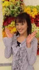 沢田美香 公式ブログ/No.1 画像1