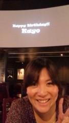 沢田美香 公式ブログ/一番のサプライズは♪ 画像2
