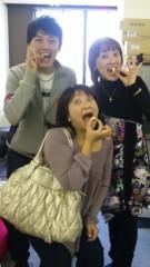 沢田美香 公式ブログ/軍団ちゃんありがと 画像2