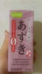 沢田美香 公式ブログ/みんなありがとう! 画像1