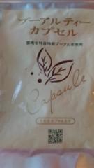 沢田美香 公式ブログ/(*´艸`) ププッ 画像1