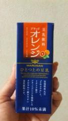 沢田美香 公式ブログ/自称:豆乳大使なので♪ 画像1