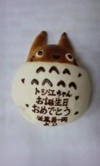沢田美香 公式ブログ/11月19日という日 画像1