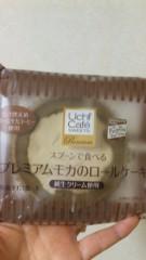 沢田美香 公式ブログ/フレンチトースト 画像2