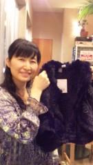沢田美香 公式ブログ/最高のフライング♪ 画像1