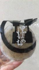 沢田美香 公式ブログ/大好評♪♪♪ 画像3