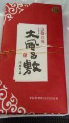 沢田美香 公式ブログ/なぜキリンか?! 画像3