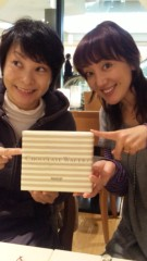 沢田美香 公式ブログ/懐かしのレギンスウォーマー探検隊 画像3