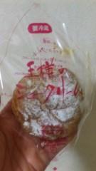 沢田美香 公式ブログ/メープルのシュークリーム 画像1