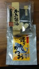 沢田美香 公式ブログ/広島からのお土産♪♪♪ 画像1