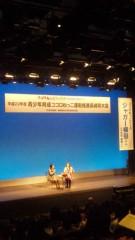 沢田美香 公式ブログ/ただいまー♪ 画像1