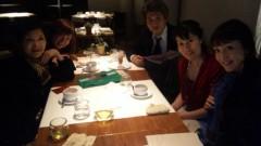 沢田美香 公式ブログ/お疲れちゃんでしたぁー 画像1